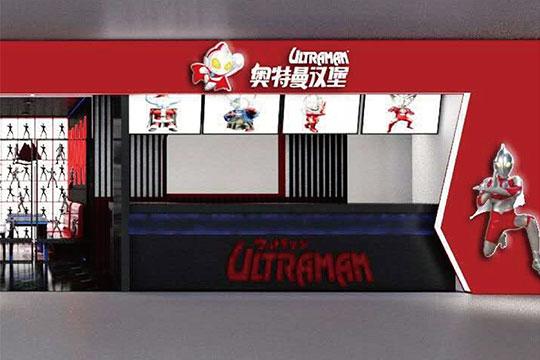 奥特曼炸鸡主题餐厅bck体育信得过吗