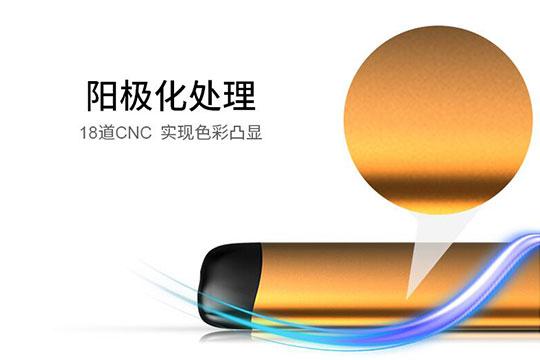 KMOSE电子烟加盟 电子烟加盟 深圳加盟