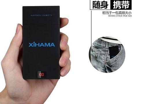 XIHAMA兴皇玛电子烟加盟 电子烟加盟 深圳加盟