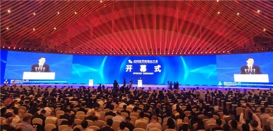 荣事达入选国家绿色设计产品 盛装亮相2019世界制造业大会