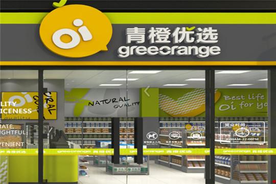 青橙优选便利店加盟
