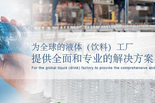 辉河包装机械加盟 包装机械加盟 江苏加盟