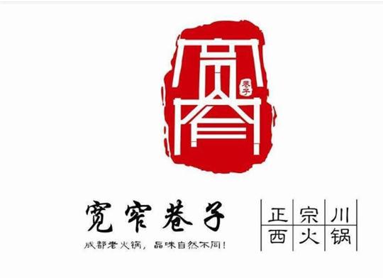 四川成都火锅加盟扶持,扶持助你快速有效的占领当地市场!