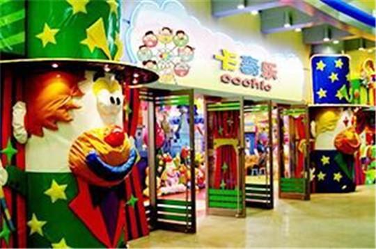 卡奇樂兒童樂園加盟