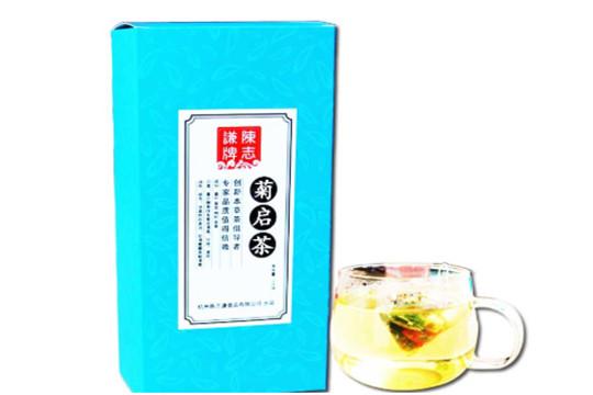 陈志谦本草茶加盟