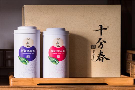 十分春茶业加盟