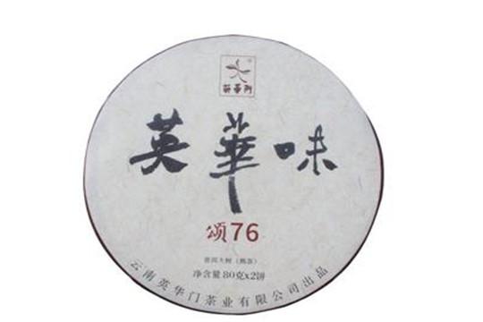 英华门茶业加盟