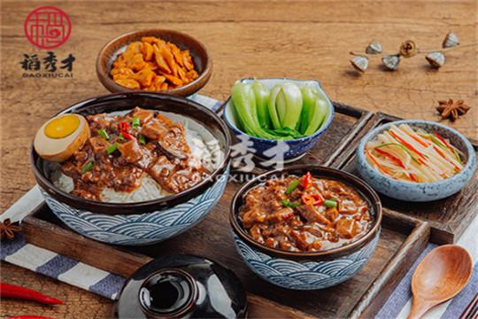 稻秀才瓦罐炖肉饭加盟