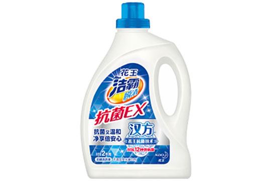 洁霸洗衣加盟 洗衣加盟 上海加盟