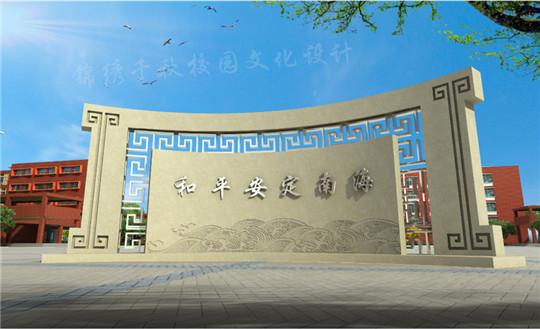锦绣千秋文化建设