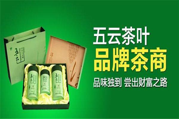 北京开家茶叶加盟店选择哪个品牌好
