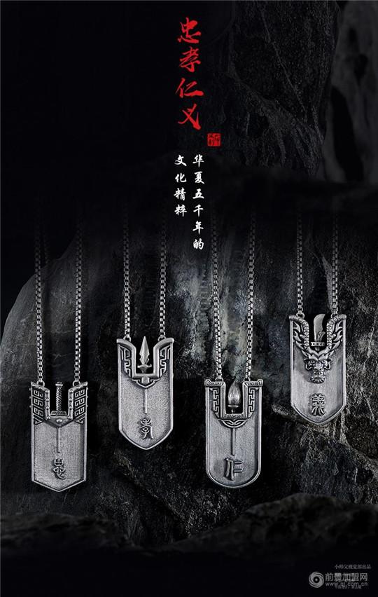 相约帝都,邂逅珠宝之旅!小师父璀璨亮相2019中国国际珠宝展