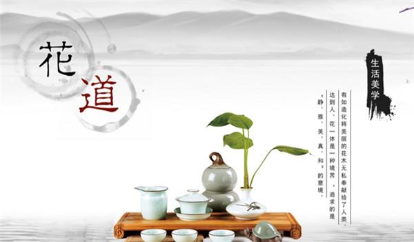 茶具加盟排行榜有哪些品牌?这些品牌不容错过