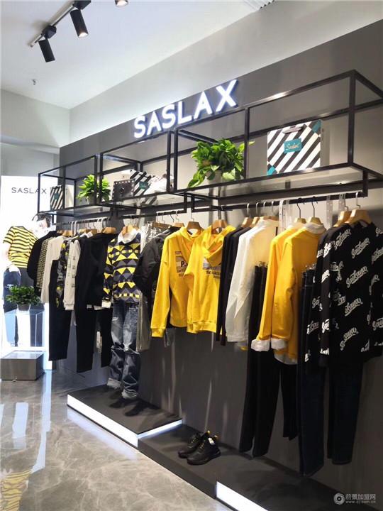 广州莎斯莱思男装为何如此畅销,展现品牌优势掀起加盟热潮!