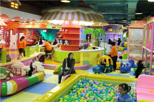 淘淘乐儿童乐园