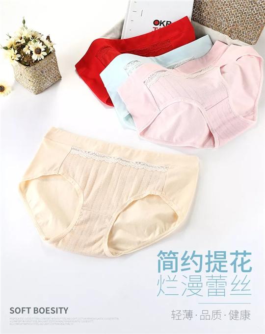 舒适、耐穿、翘臀?内裤该怎么挑?