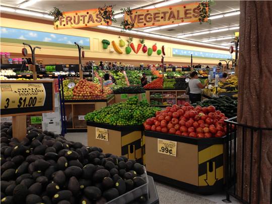 农标汇超市