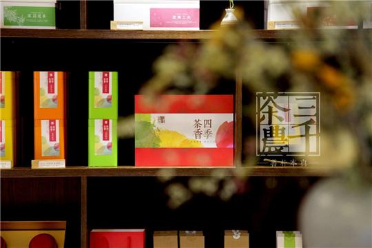 茶庄的利润有多少?茶庄赚钱吗?