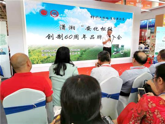 醉品集团&大与茶號&褒家冲达成战略合作,助推政和白茶、潇湘茶品牌布局全国市场