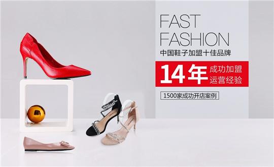 鞋包消费潜力大,丹比奴时尚品牌如何助力掘金?