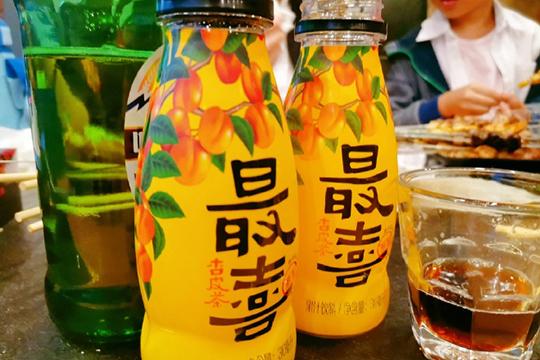 最喜杏皮茶