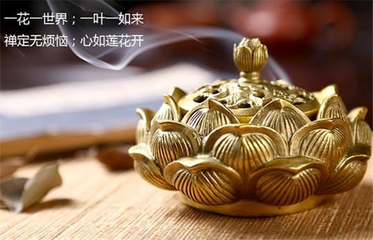 裕善缘佛教用品