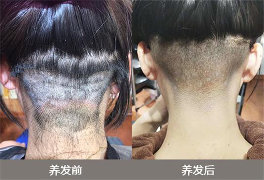 帝阔植物养发馆