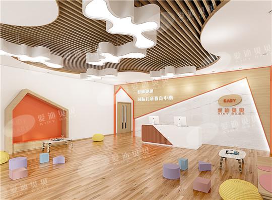 爱迪贝贝国际儿童教育中心