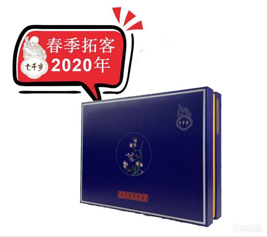 2020年美业仲裁们,你准备好了吗?