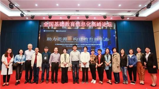 龙之门教育董事长黄向伟:北京四中网校的互联网世界   逐梦令
