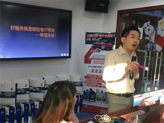 """""""力驰多2019精运营""""分享会在深圳顺利召开!"""