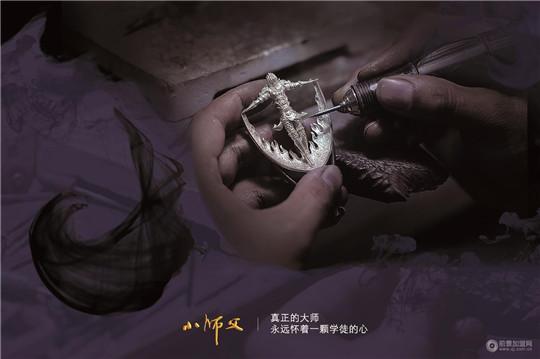《医妃难囚》第二季携手小师父玩跨界,共同推广中国文化!