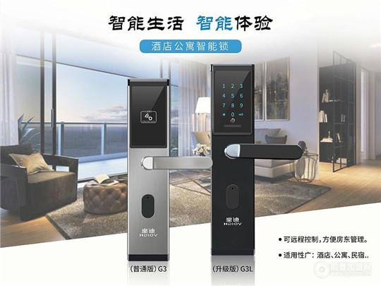 深圳酒店公寓锁助力酒店服务提效