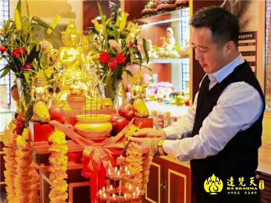 好运有我,为梦发声!暨达梵天2019年末吉祥好运文化盛宴!