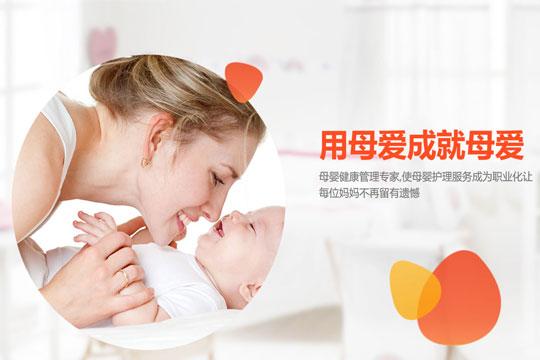 优贝姆母婴护理