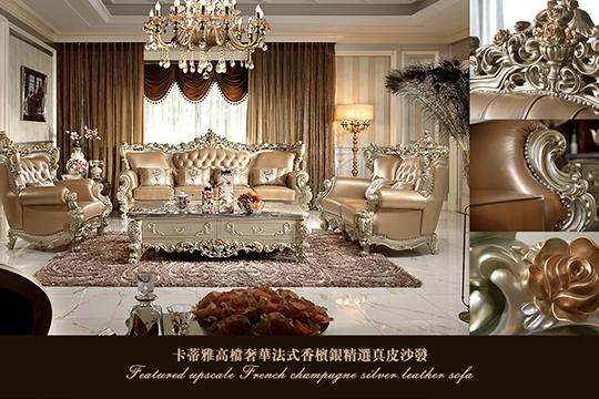世纪新贵家具