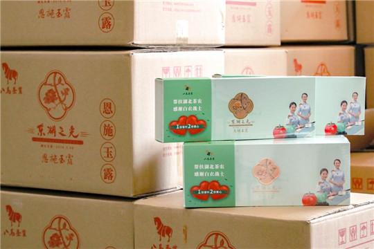 八马茶业:帮助湖北茶农,感谢白衣战士!