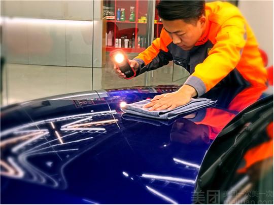 未来车艺汽车漆面养护