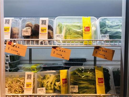 蜀话说火锅食材超市
