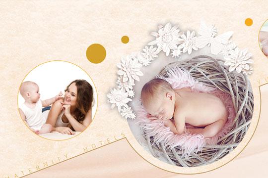 育儿欢母婴月子会所