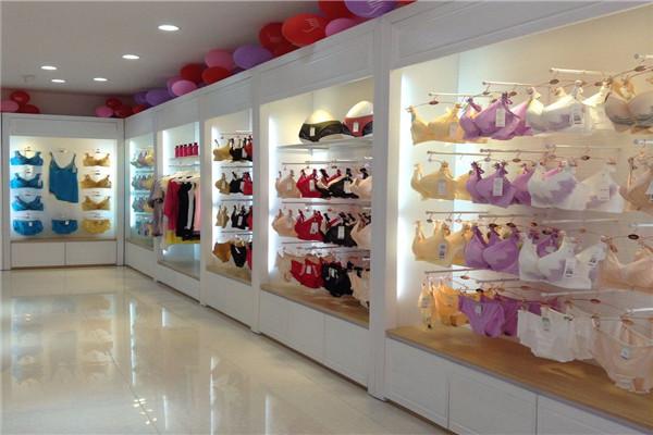 投资一家内衣连锁品牌店需要什么条件