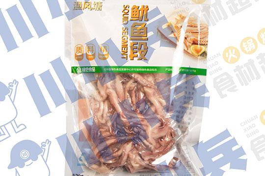 川小兵食材超市
