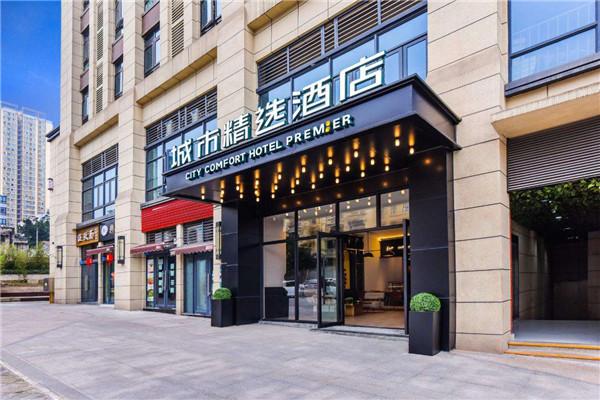 投资城市精选酒店连锁品牌怎么样