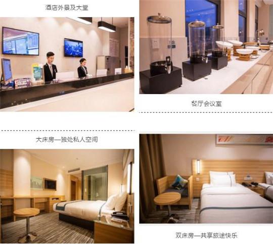 新店开业|东呈国际第二季度新开业酒店第一期