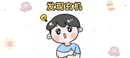 愉悦宝贝丨为爱选择婴游水育,为信任选择愉悦宝贝!!!