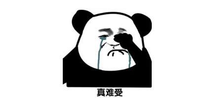 """愉悦宝贝丨端午""""游""""自在,愉你""""粽""""享乐"""