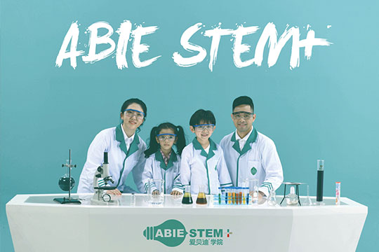 爱贝迪STEM+
