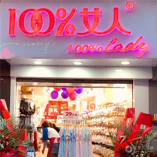 【广东深圳】热烈庆祝杜老板开业当天业绩高达15597元