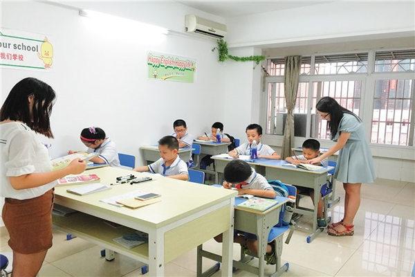 开教育辅导班需要哪些具体手续