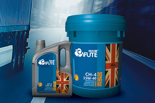 英国加夫德润滑油